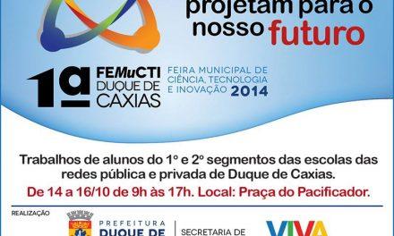 Feira Municipal de Ciência, Tecnologia e Inovação – 2014