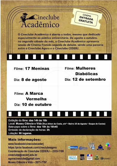 Cineclube CEDERJ / Duque de Caxias –  PROGRAMAÇÃO DO MÊS DE AGOSTO DE 2015