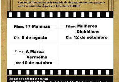 Cineclube Acadêmico