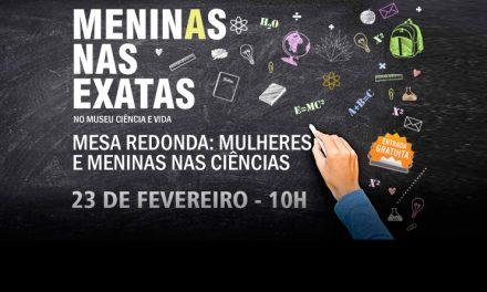 """Museu apresenta o projeto """"Meninas nas ciências exatas da Baixada Fluminense"""""""