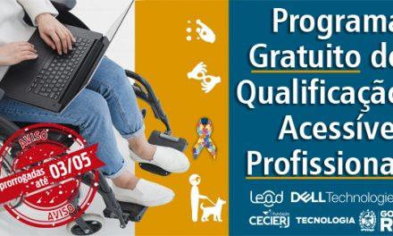 DELL prorroga inscrições para cursos online de tecnologia e negócios