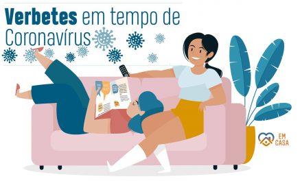 Fundação Cecierj lança Verbete em tempo de Coronavírus