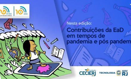 RevistaEaD em Focoabre chamadas para artigos acadêmicos