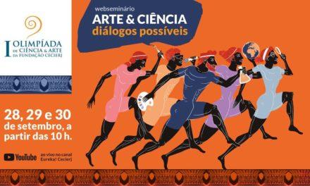 Webseminário discutirá em três dias a relação entre artes e ciência