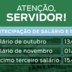 Governo anuncia pagamento do 13º salário para o dia 15 de dezembro