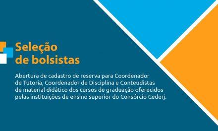 Fundação Cecierj está com edital aberto para seleção de bolsistas