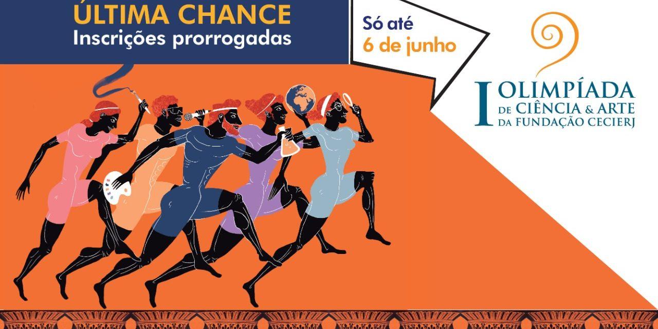 Fundação Cecierj prorroga prazo de inscrição da I Olimpíada de Ciência & Arte