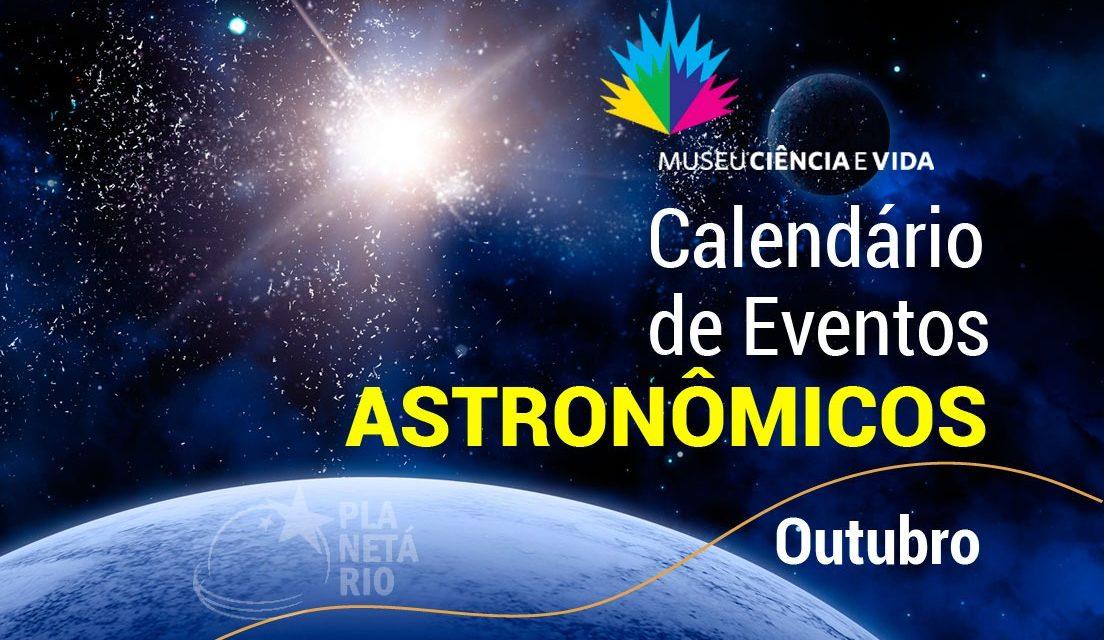 Confira os principais eventos astronômicos que poderão ser observados em outubro